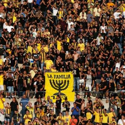 الإمارات تستثمر نحو مئة مليون دولار في نادي بيتار الصهيوني