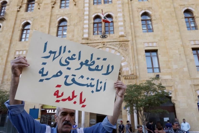 بلديّة بيروت تحيل قطوعات الحساب إلى ديوان المُحاسبة