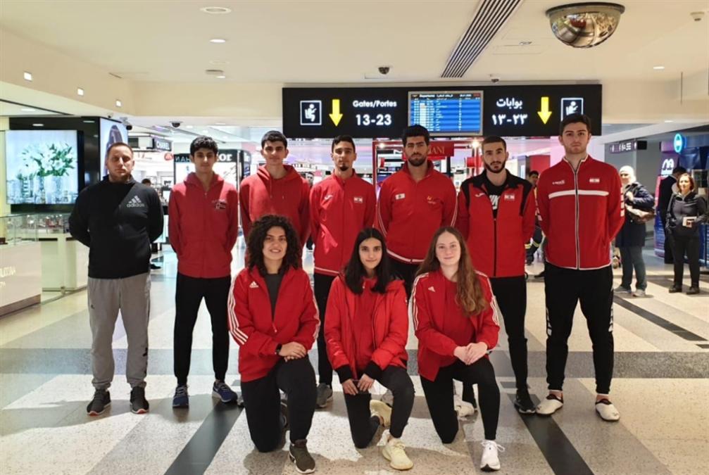 بعثة منتخب لبنان للتايكواندو إلى الإمارات