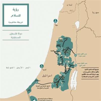 بنود الصفقة: خطة «كاملة الدسم» للإسرائيليين