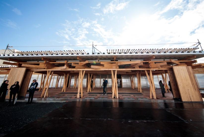 طوكيو تكشف عن مجمع «فيلاج بلازا»