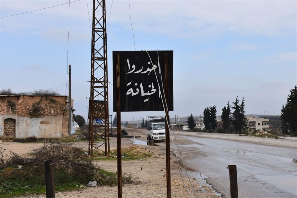 استعادة خان طومان: «طوق حلب» يتوسّع
