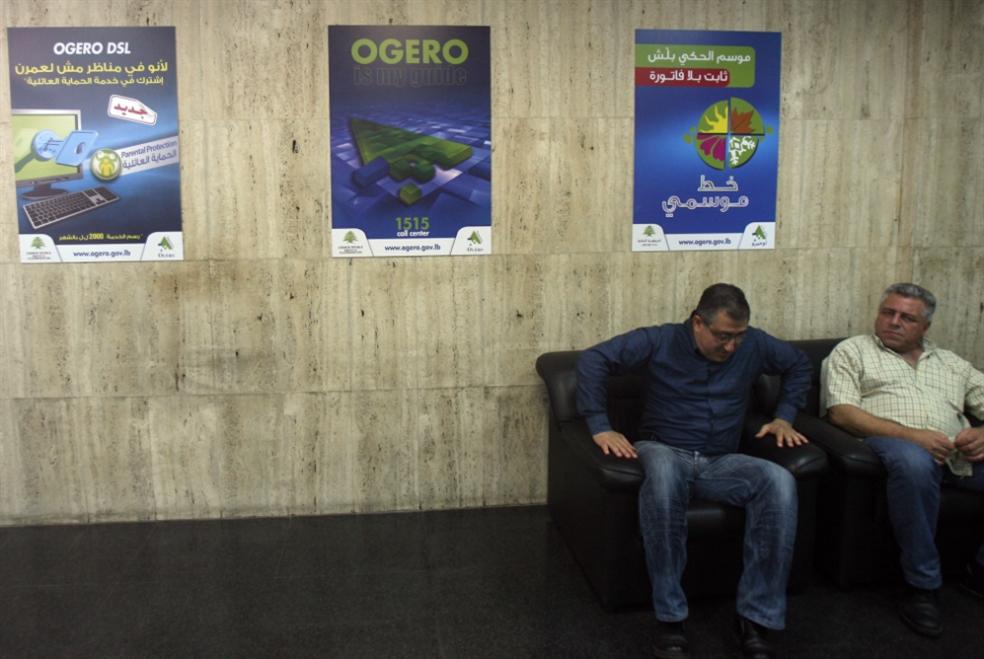 دعم سياسي لــ«غرفة الاتصالات» في ديوان المحاسبة