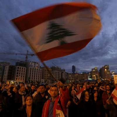 تعاطي الإعلام العربي والعالمي مع انتفاضة  لبنان