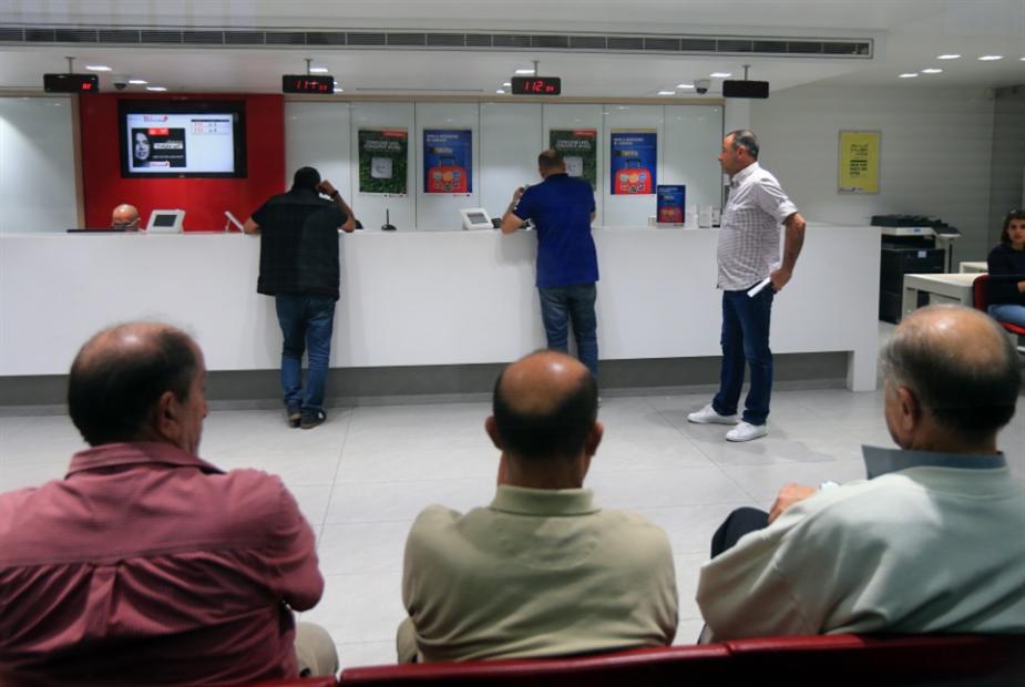 صيدا: شباب المصرف ينتزعون أموال المواطنين