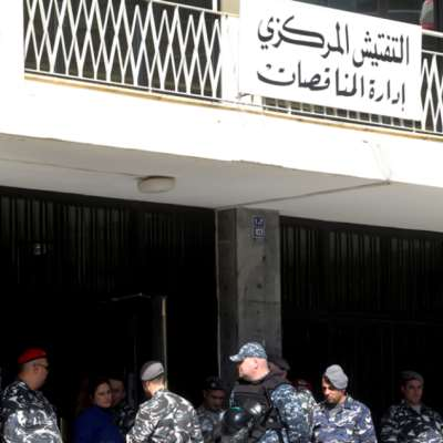 al-akhbar.com