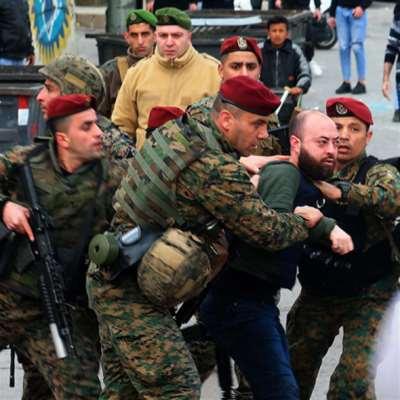عنف الجيش في 11 شباط: استياء أميركي من أداء المؤسسة