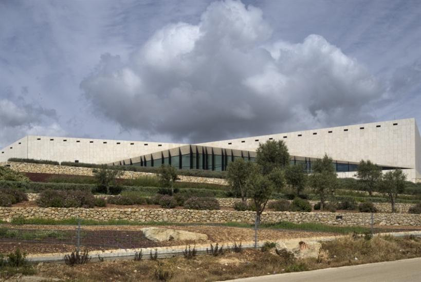 المتحف الفلسطيني: منح حول التاريخ والثقافة
