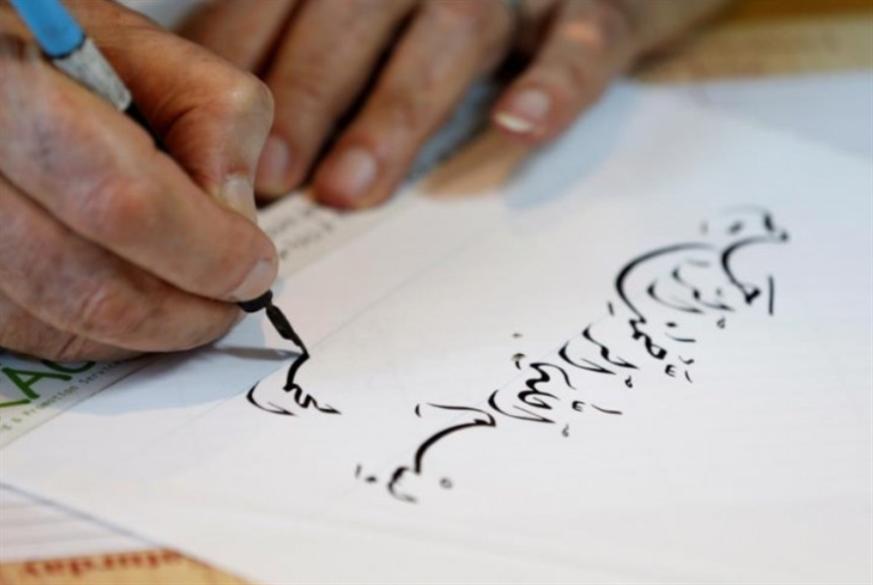 كل ما يجب أن تعرفوه عن الخط العربي!