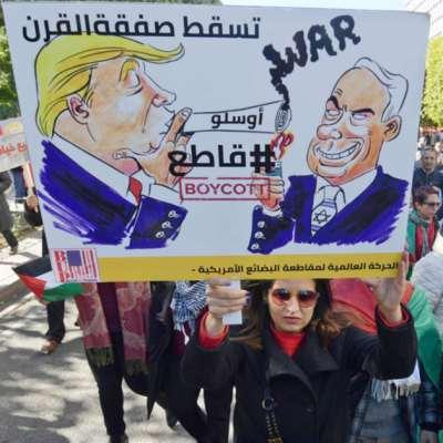 التفوّق الإسرائيلي ليس قدراً