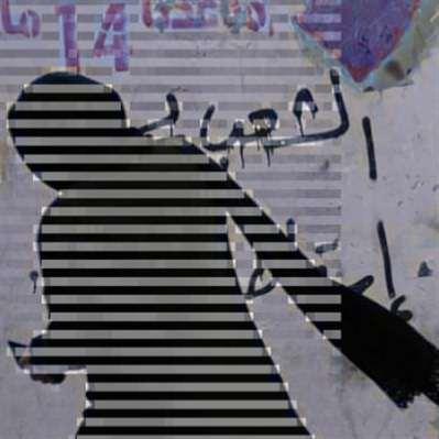 المرأة... شهيدةً وشاهدة