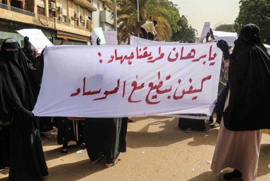 السودان وهجمة الاختراق الإسرائيلية