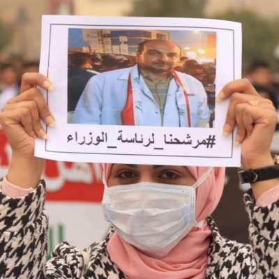 حكومة علّاوي «شبه مكتملة»: نيل الثقة أوّل التحديات