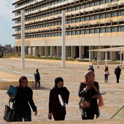 تركيب طرابيش في علوم «اللبنانية»: حشو الأقسام بمتعاقدين بلا ضوابـط قانونية