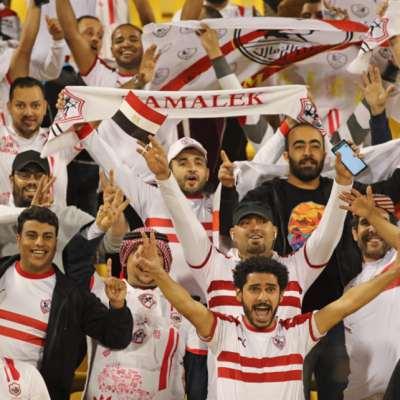 السوبر المصري في أبو ظبي اليوم