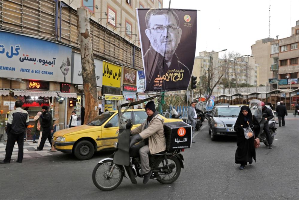 عقوبات أميركية على «هيئة الانتخابات التشريعية» الإيرانية