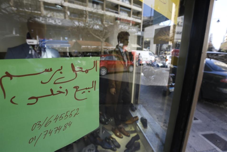 صندوق النقد في لبنان:  حذارِ تسلّل الوصفة الجاهزة