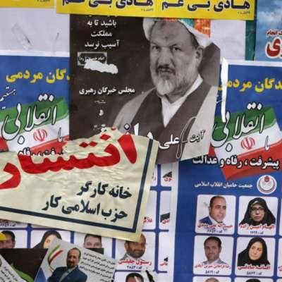 الانتخابات اليوم: تقسيمة «محافظين وإصلاحيين» انتهت؟