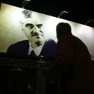ماذا بقي من ذكرى رفيق الحريري: أيقونات الطوائف