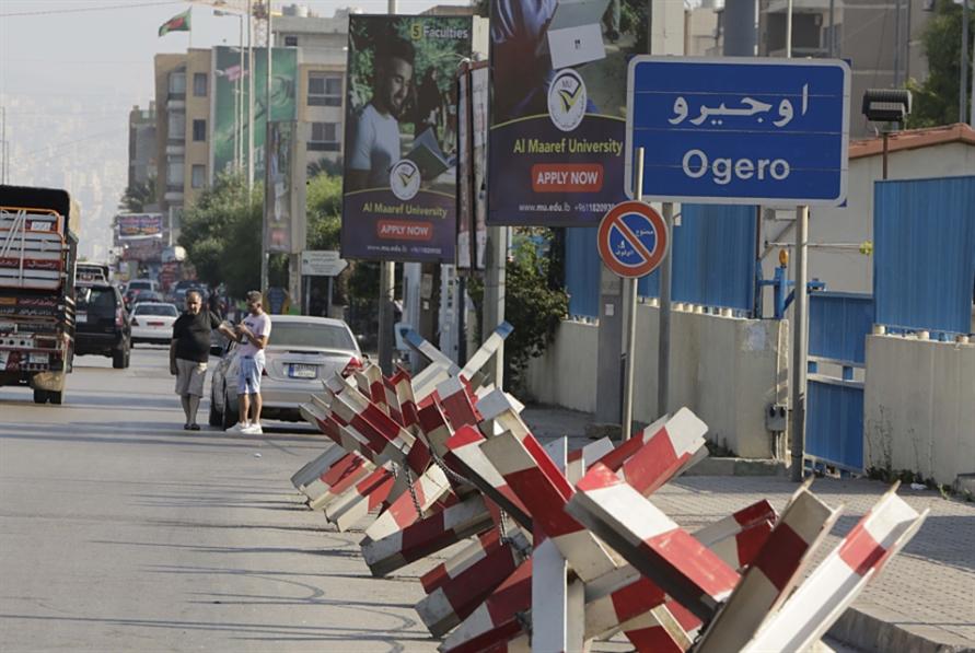 الاتصالات في لبنان مهدّدة بالانقطاع في غضون 10 أيام