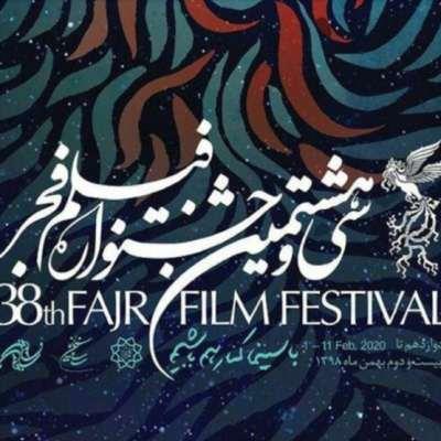 تسعون عاماً مرّت على «فجر» السينما الإيرانية