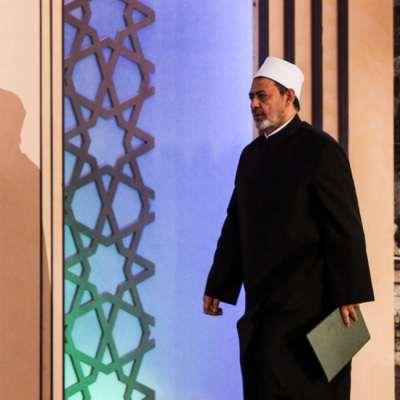 اختطاف الأزهر... أحمد الطيب والجنرال وابن زايد