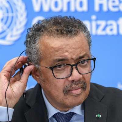 منظمة الصحة: على العالم أن يتهيّأ لـ«وباء عالمي محتمل»