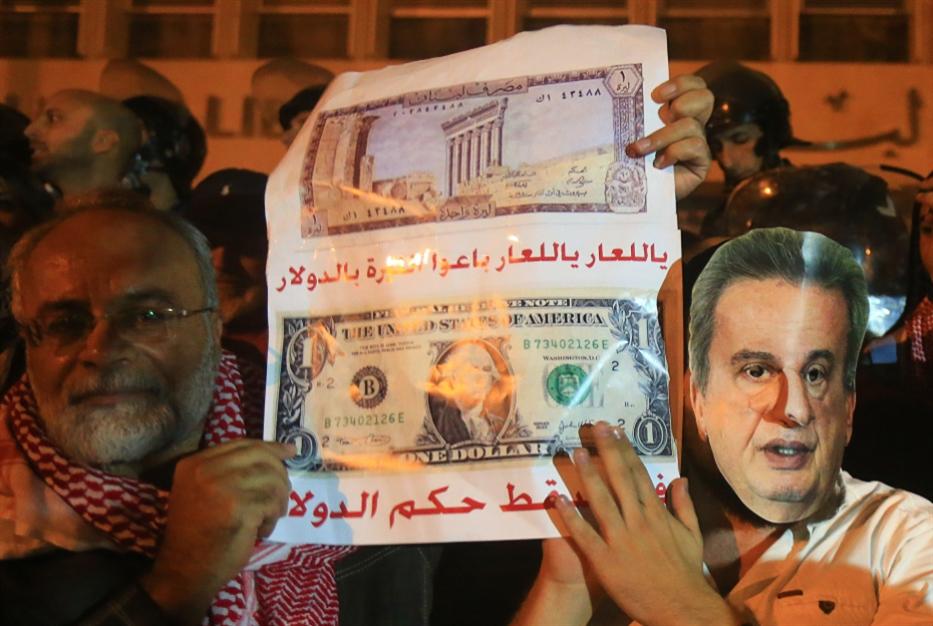 فرنسا تلوّح بصندوق النقد