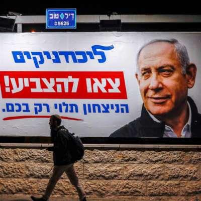 إسرائيل عشيّة انتخاباتها الثالثة: لا تبدّل في موازين القوى