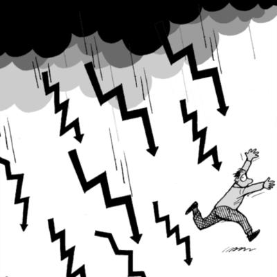 تعقيدات إعادة هيكلة القطاع المصرفي: وضع اليد على المصارف أحـد الحلول؟