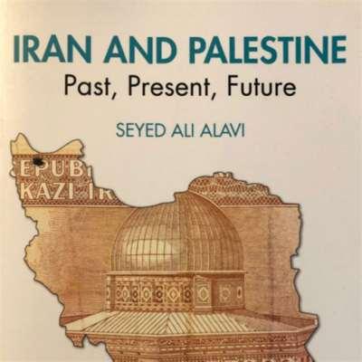 سيد علي علوي: ما يجمع إيران وفلسطين