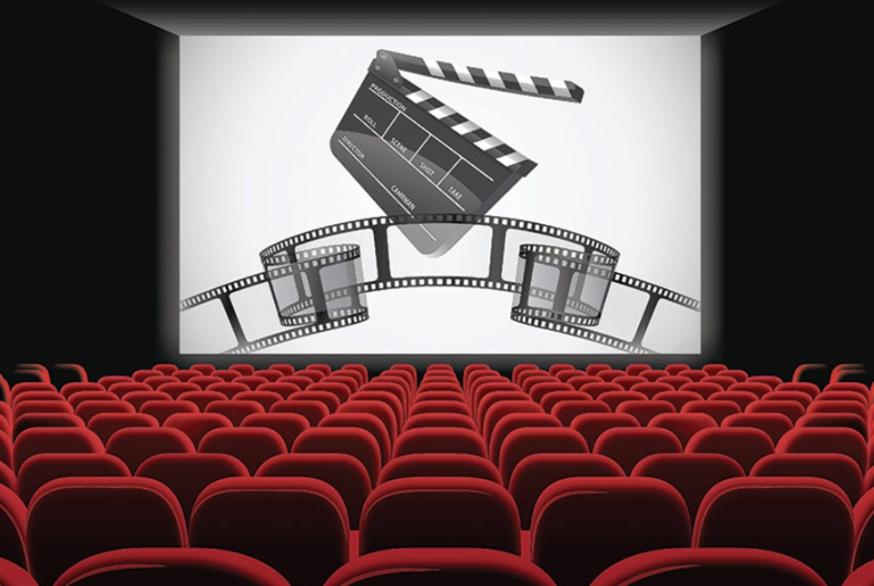 لبنان: صالات السينما تقفل أبوابها