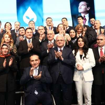 باباجان يطلق حزب «الديمقراطية والتقدّم»: تحدّ جديد أمام إردوغان