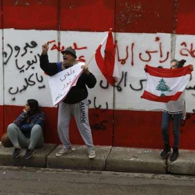 الأزمة المالية في لبنان وخيارات اللجوء إلى صندوق النقد الدولي