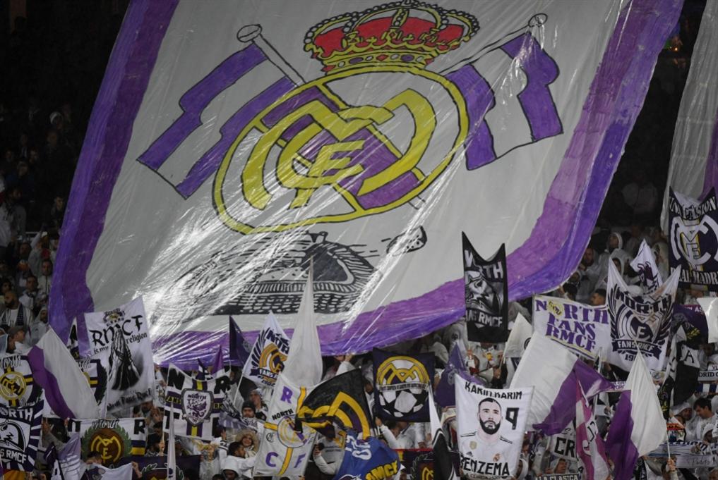 ريال مدريد الإسباني في حجر صحي