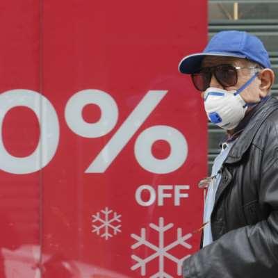 كورونا يصيب الاقتصاد أيضاً: أمل ضئيل  بالشفاء
