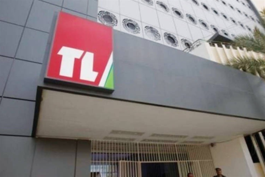 صفوف الشهادت الرسمية على تلفزيون لبنان