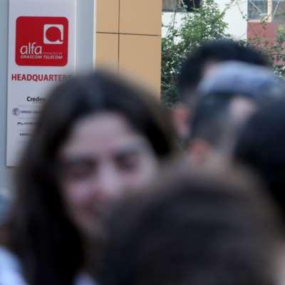 وزارة الاتصالات تُماطل: «كورونا» يمنعنا من استرداد «الخلوي»
