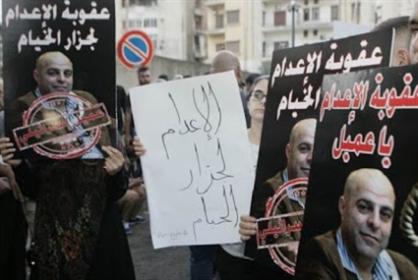 لجنة التضامن مع الأسرى: تهريب عامر فاخوري لن يمرّ!