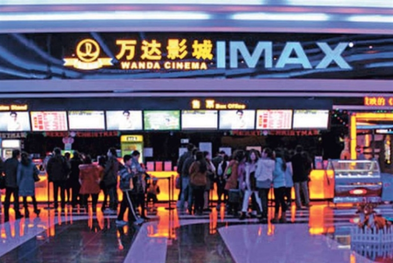 الصين تعيد فتح صالاتها السينمائية