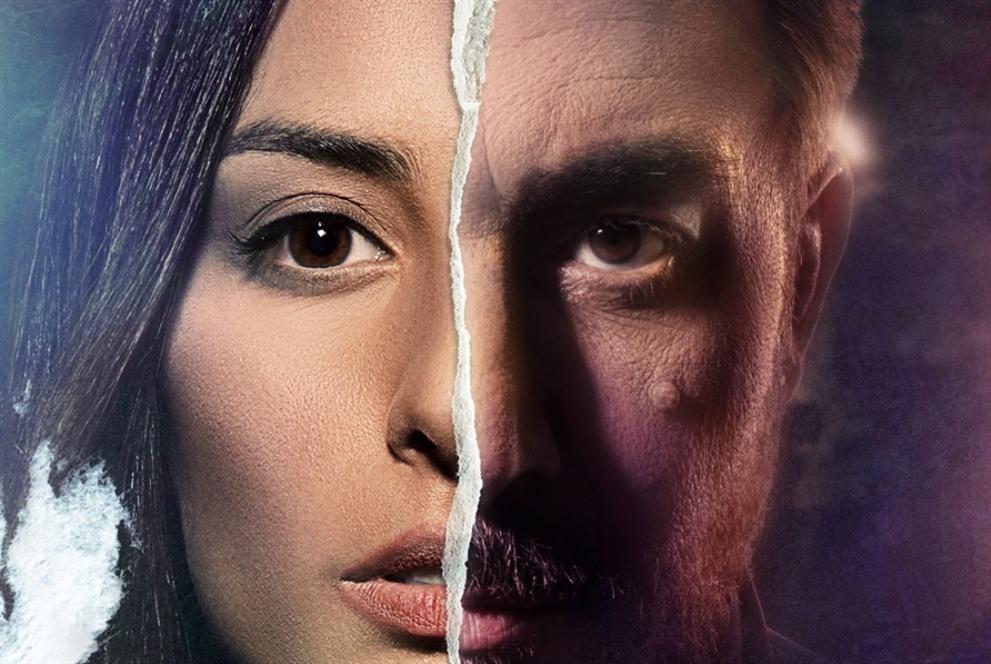 مسلسل «هوس» على بُعد خطوة من رمضان؟
