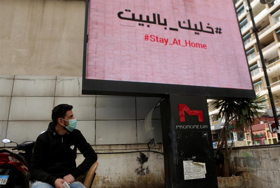 شبح الجوع يخيّم:  هل تتدخل الدولة للمساعدة مالياً؟