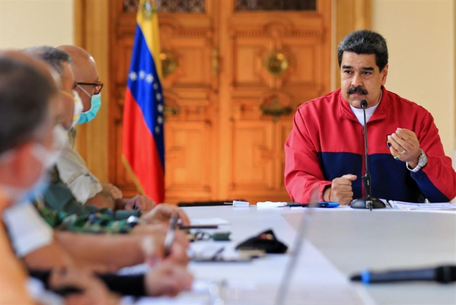واشنطن تصعّد ضد كاركاس... ملايين لمعلومات تدين مادورو