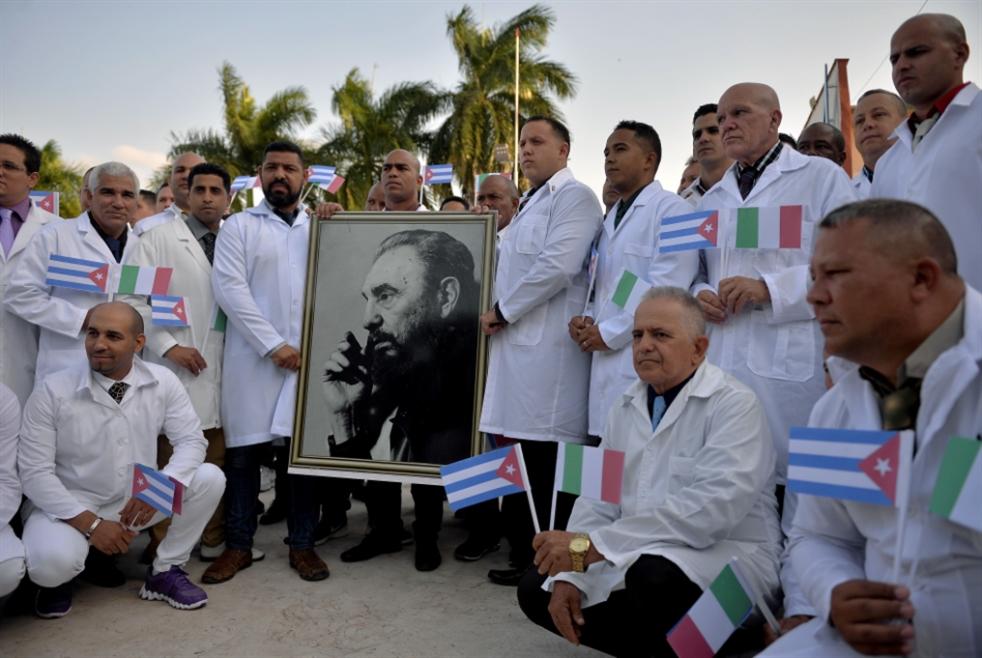 الأمم المتّحدة لحقوق الإنسان: لتعليق العقوبات على كوبا
