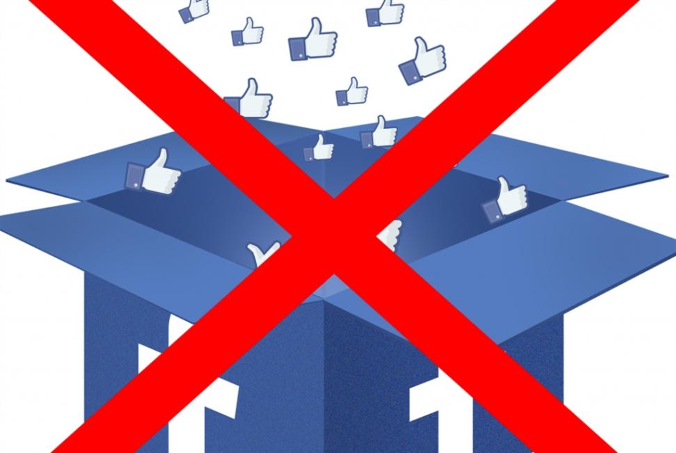 «فايسبوك» يستهدف داعمي المقاومة حول العالم