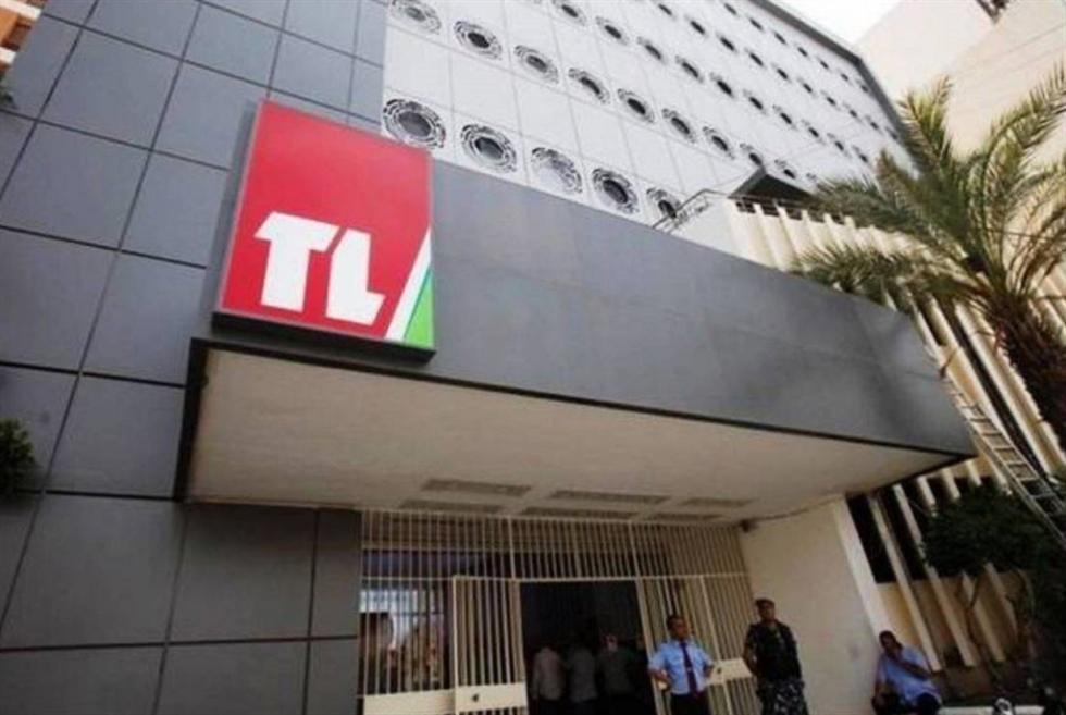 «تلفزيون لبنان» (تابع):  حماسة عبد الصمد!