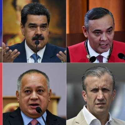 واشنطن مشغولة بفنزويلا أكثر من كورونا: إعلان حرب؟