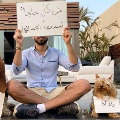 mtv تواصل التخبيص... ما للحيوانات الأليفة وكورونا؟