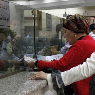 «كابيتال كونترول» أيضاً في مصر
