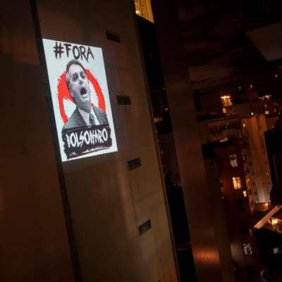 """""""كورونا"""" يعمّق الأزمات السياسية في أميركا اللاتينية"""